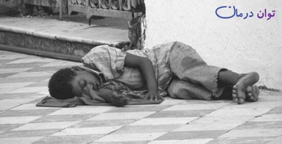 کودکان خیابانی برزیل