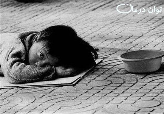 وضعیت کودکان خیابانی در ایران