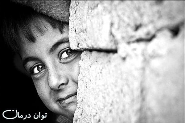 کودکان خیابانی چه کسانی هستند؟