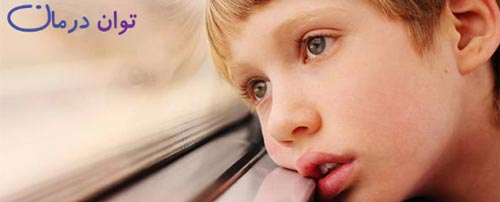 اوتیسم و عقب ماندگی ذهنی