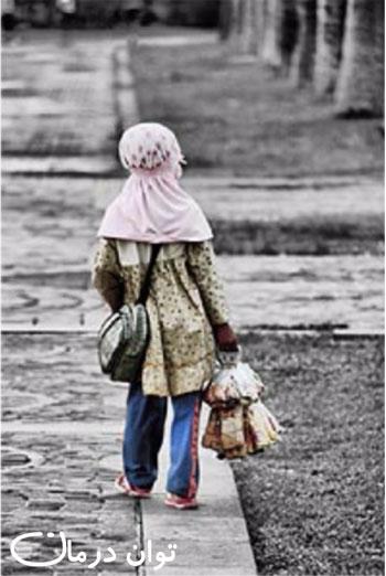 مشکلات کودکان خیابانی