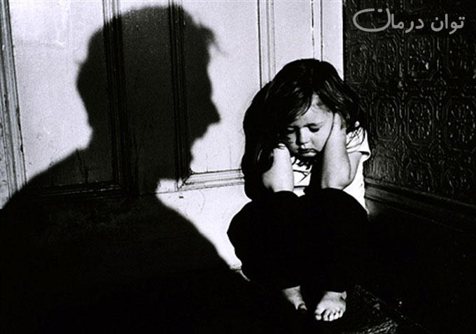 کودک آزاری عاطفی